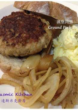 漢堡肉排 (12個)~附『實作影片』~