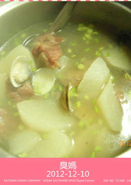蘿蔔蛤蜊排骨酥湯