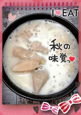 蜜芋頭西米露❤(╹◡╹ლ)