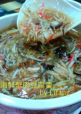海鲜蟹肉豆腐羹