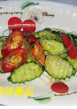 泰式涼拌黄瓜