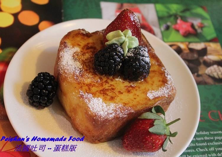 法國吐司 - 蛋糕版