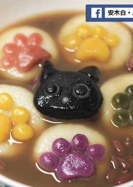 貓掌湯圓紅豆湯(有影音食譜)