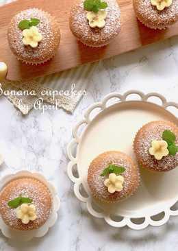 Q軟香蕉杯子蛋糕
