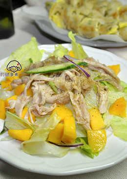芒果雞肉沙拉
