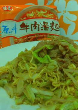 【味王泡麵創意秀】 高麗菜牛肉炒麵
