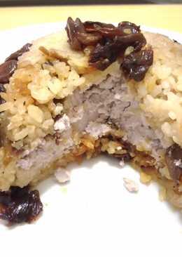 桂圓芋泥米糕
