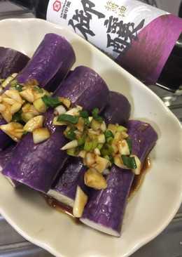 【御釀拌淋風味】醬拌紫茄
