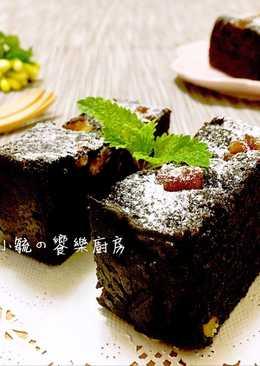 巧克力布朗尼 【電鍋免烤】