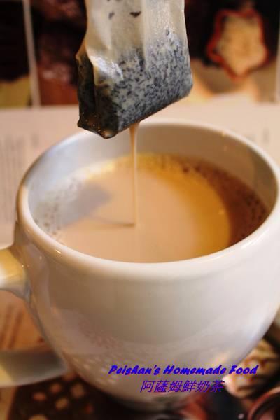阿薩姆鮮奶茶
