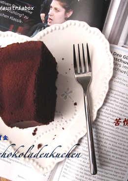 苦情巧克力蛋糕