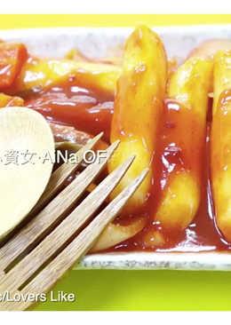 """超快速簡單""""辣炒年糕"""" 電鍋料理"""
