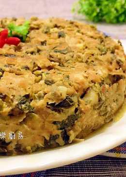 梅菜蒸肉 【電鍋料理】