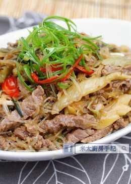 《酸菜炒牛肉》