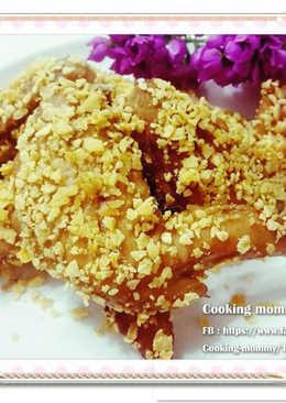 香酥洋芋烤雞翅