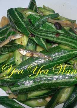 小魚干炒蛇瓜