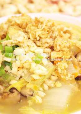 我愛阿基師系列--蛋酥滷白菜