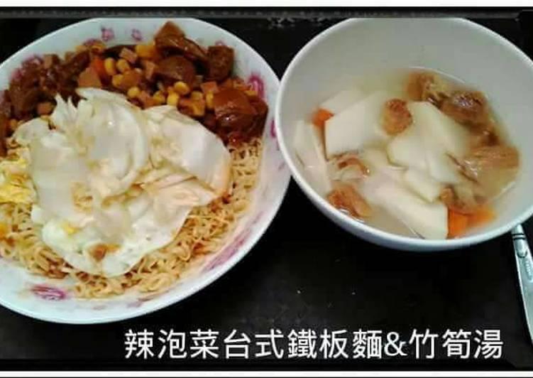 辣泡菜台式鐵板麵&竹筍湯