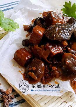香菇滷豆干