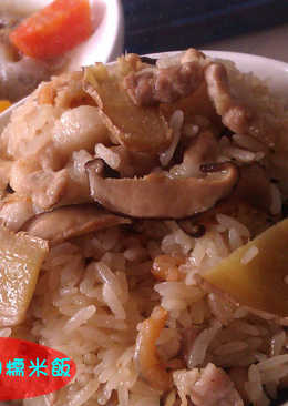 古早味麻油糯米飯