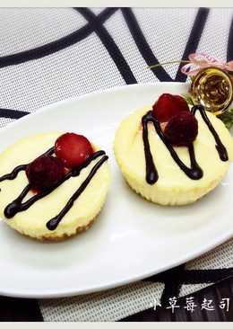 小草莓起司蛋糕