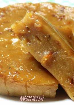 年菜…鹹甜年糕(白飯版)