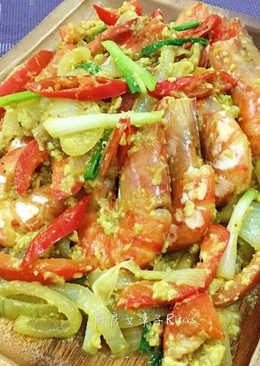 香辣咖哩蝦