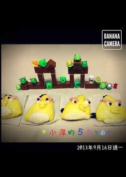 【料理絕配】憤怒鳥咖哩包子