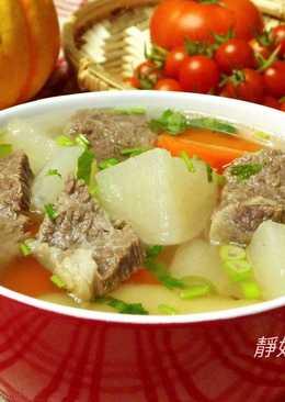 清燉牛肉蘿蔔湯