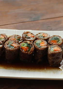 野菜牛肉卷