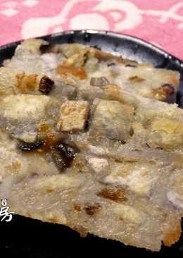 芋頭糕 (蒸或煎)