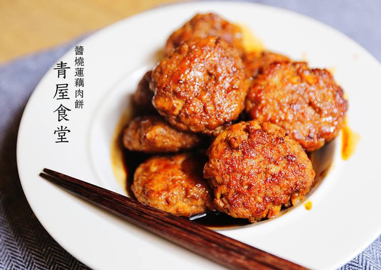 醬燒蓮藕肉餅