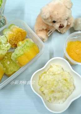 綜合蔬菜泥(寶寶食譜)