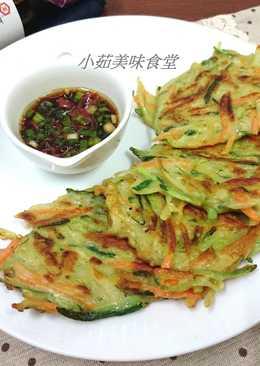 【御釀拌淋風味】蔬菜煎餅