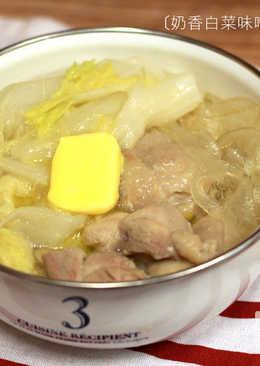 菲姐私房菜-奶香白菜味噌雞腿寬粉煲