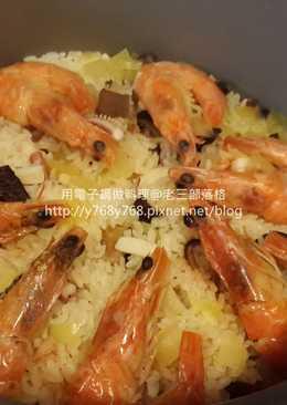 海鮮煲仔飯-電子鍋料理版
