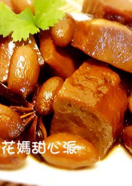 滷花生豆干