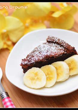 甜點 - 親子同樂的Banana Brownie