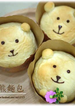 紙袋小熊麵包手工版【vici的懶人廚房】