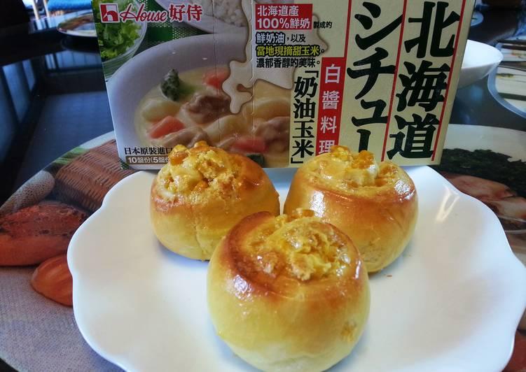 【北海道白醬烤】玉米濃湯麵包
