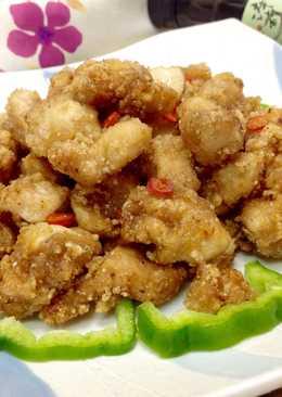 腐乳塩酥雞