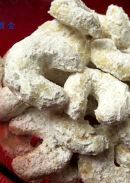 P.s. 我愛你 香草月牙餅乾-奧地利 聖誕節傳統美食