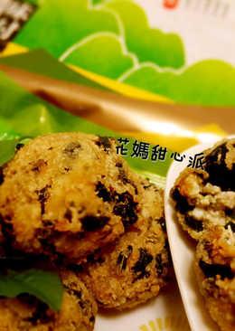 【元本山幸福廚房】金沙豆腐海苔球