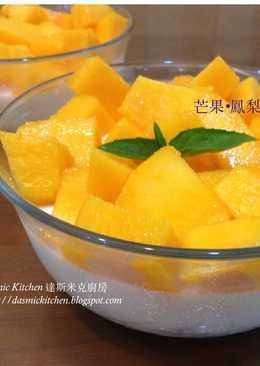 芒果 • 鳳梨奶酪 (直徑 9 x 高 4.5cm玻璃碗 4個)