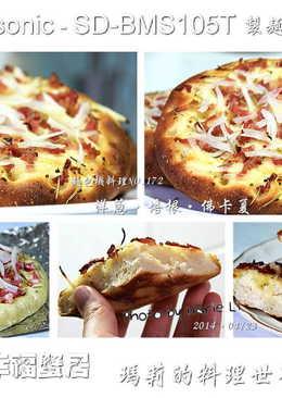 麵包機料理:洋蔥‧培根‧佛卡夏