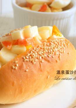 [早餐] 溫泉蛋沙拉麵包