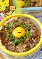 蛋黃哥牛肉丼飯