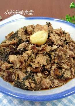 梅干菜蒸肉(電鍋料理)