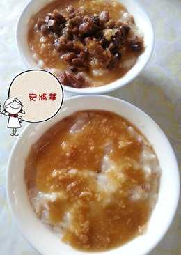 米飯版~鹹碗粿