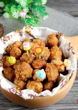 脆薯雞米花